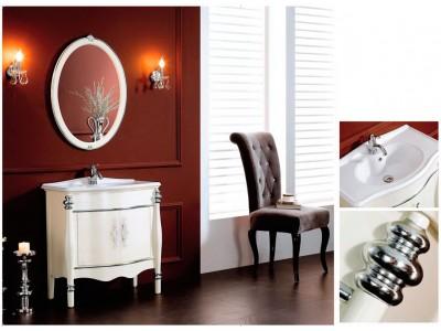 Комплект Мебели Favenitia Bergamasca